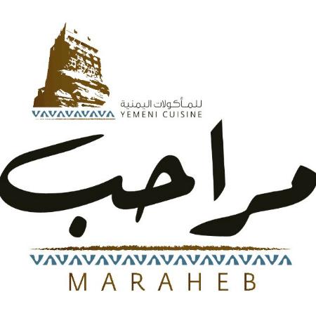 Maraheb Restaurant